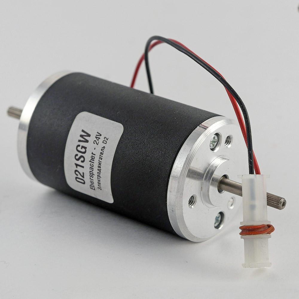 Eberspaecher Airtronic D2 24V Image