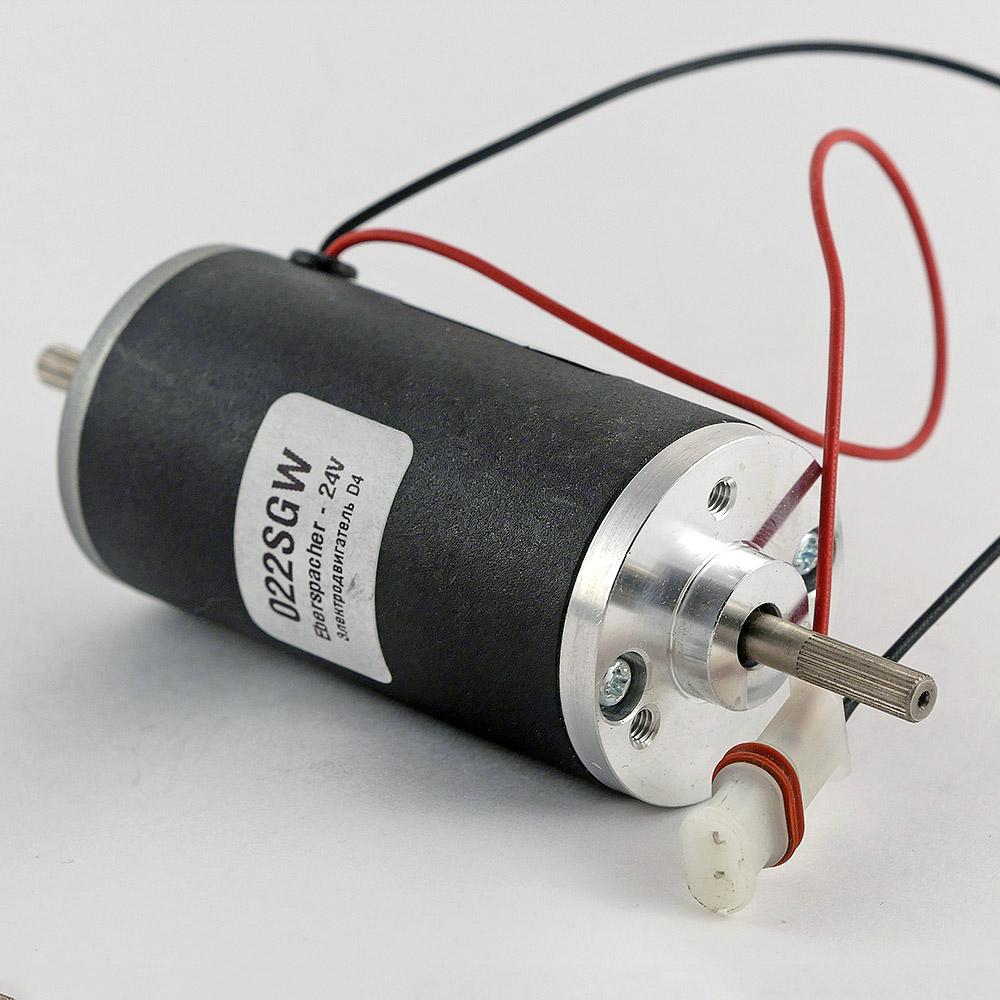 Eberspaecher Airtronic D4 24V Image