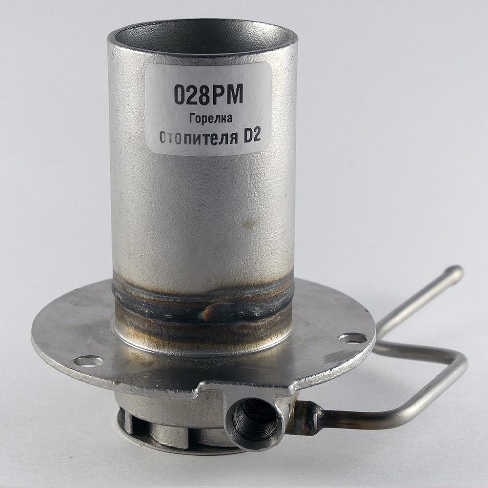 Камера сгорания (Горелка) D2 Image